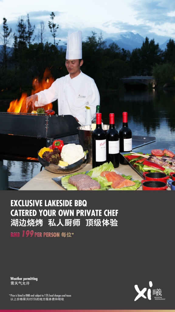lake side BBQ - poster-01